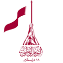 Qatar National Day  logo