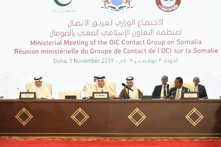 Ministerial Meeting of the OIC Contact Group on Somalia Held in Doha