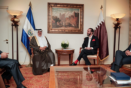 The State of Qatar Participates in the Inauguration Ceremony of the President of the Republic of El Salvador