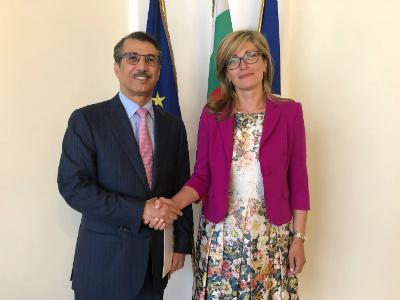 رسالة من نائب رئيس مجلس الوزراء وزير الخارجية لنائبة رئيس الوزراء للإصلاح القضائي وزيرة الخارجية في بلغاريا
