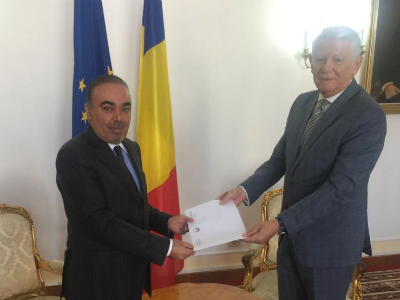 Deputy Prime Minister and Minister of Foreign Affairs Sends Message to Romanian Foreign Minister