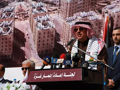 Qatari Committee Delivers Residential Units of Second Phase of HH Sheikh Hamad bin Khalifa City in Gaza Strip