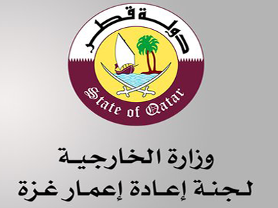 اللجنة القطرية لإعادة إعمار غزة تبدأ إجراءات توزيع منحتي تيسير زواج المعسرين وفكاك الشهادات العالقة