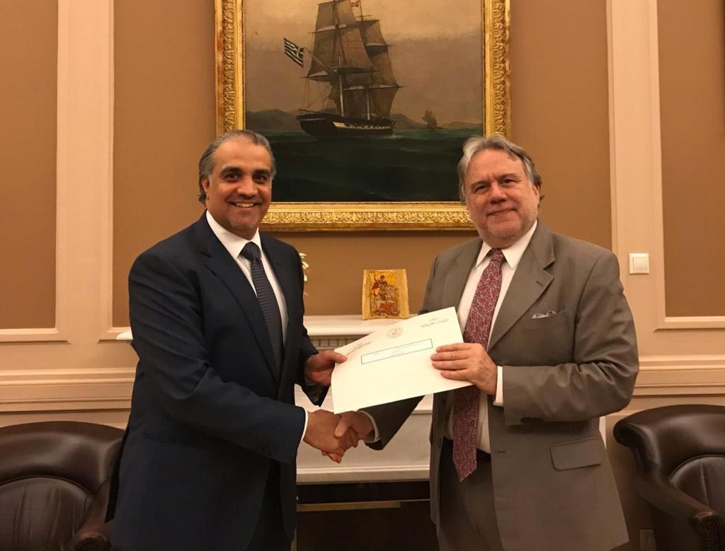 رسالة من نائب رئيس مجلس الوزراء وزير الخارجية إلى وزير الخارجية اليوناني