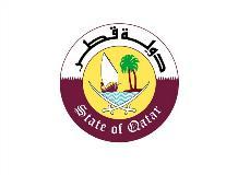دولة قطر تعلن عن استضافة مفاوضات السلام الأفغانية ١٢ سبتمبر الجاري.