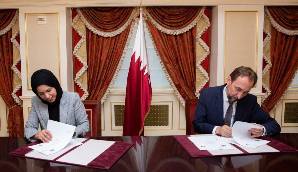 اتفاقية شراكة بين دولة قطر ومعهد السلام الدولي