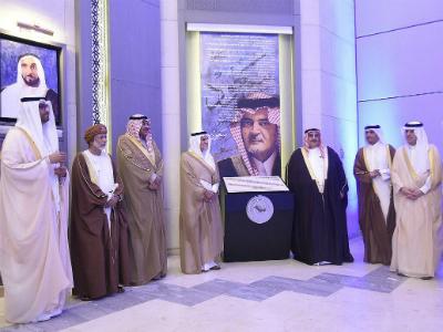 وزير الخارجية يشارك في تدشين مركز الأمير سعود الفيصل للمؤتمرات بالرياض