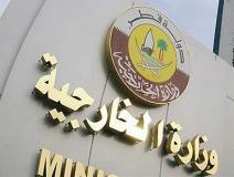 دولة قطر تستهجن الاقتحام الهمجي للمسجد الأقصى المبارك