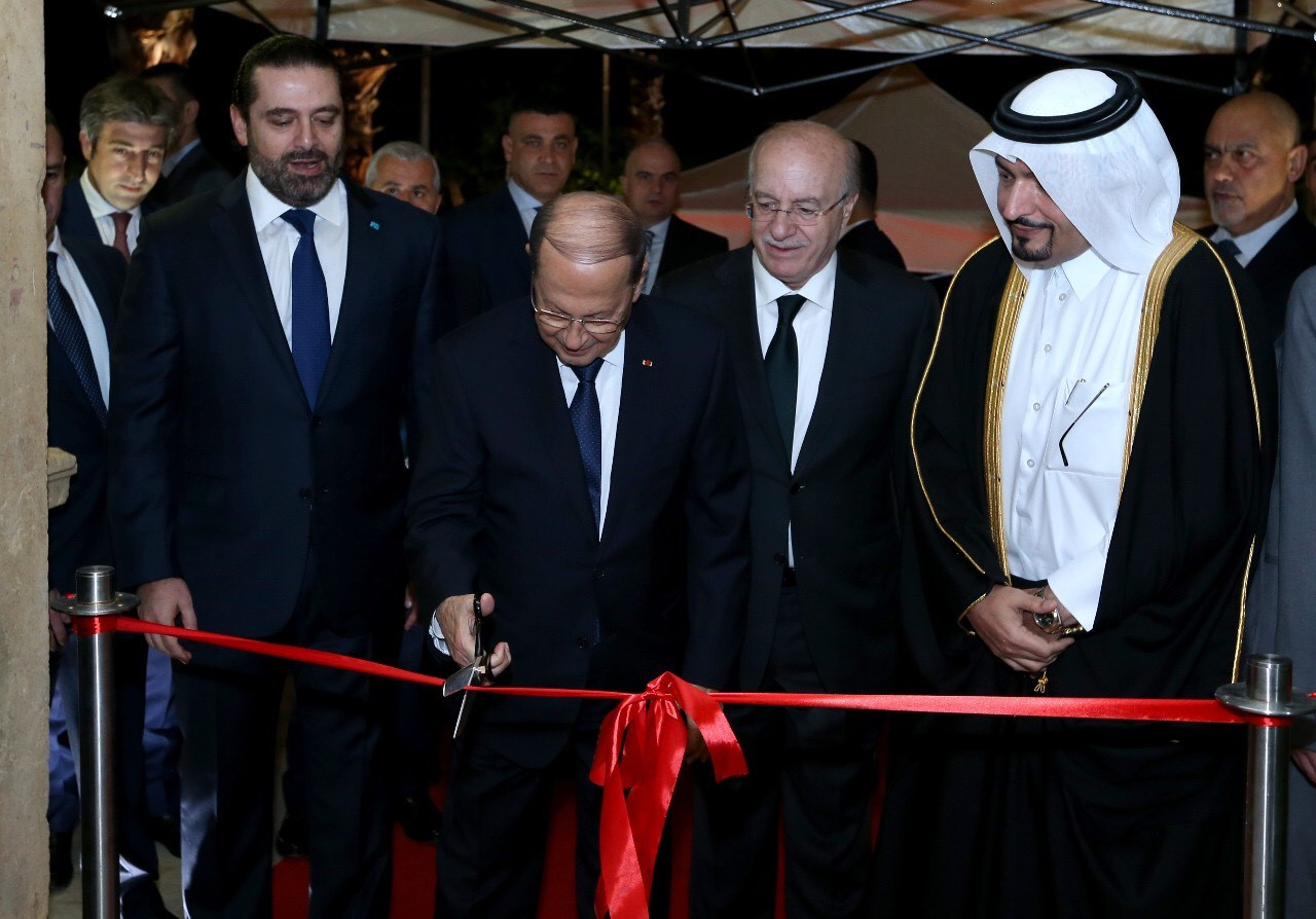 Lebanese National Library Inaugurated with Qatari Funding