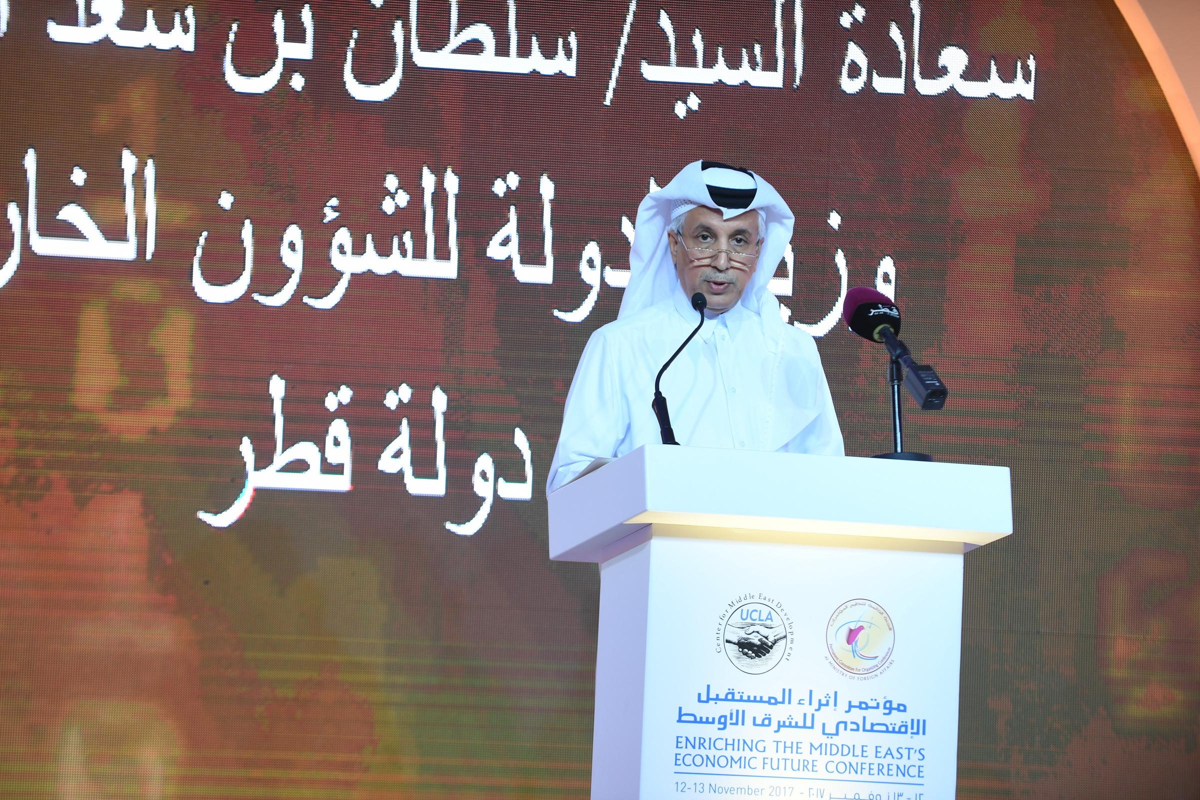 اختتام النسخة الثانية عشرة من مؤتمر إثراء المستقبل الاقتصادي للشرق الأوسط