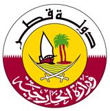 دولة قطر تعرب عن إدانتها للاعتداء الذي استهدف موقعا أمنيا بمدينة العريش