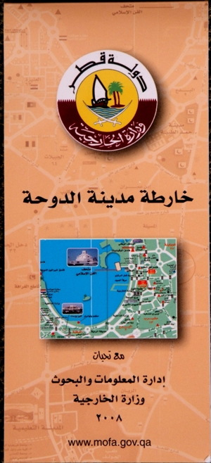 Map of Doha