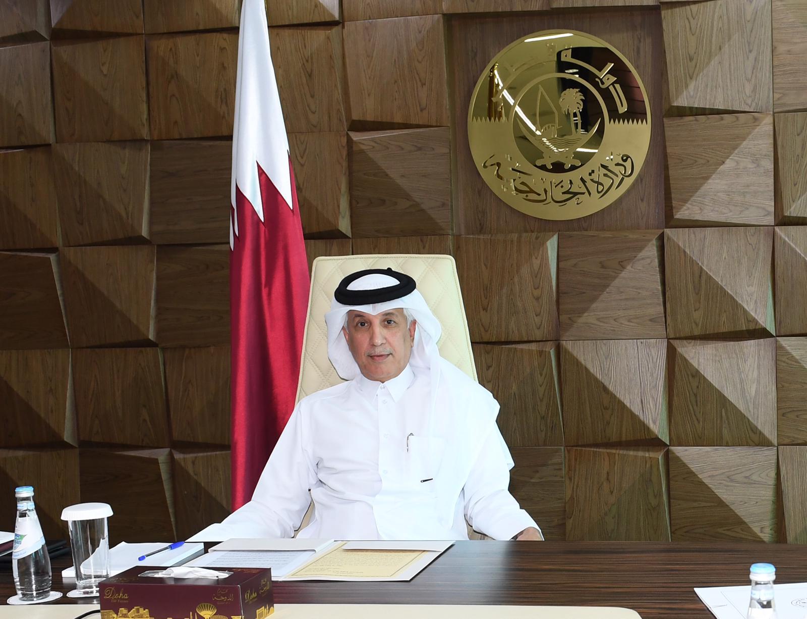 دولة قطر تشارك في الاجتماع الوزاري المشترك بين مجلس التعاون والصين