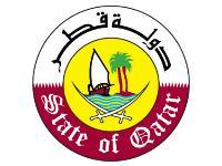 دولة قطر تدين بشدة تفجيراً في كابول