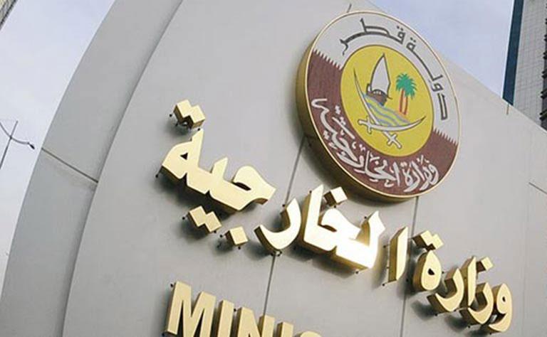 قطر تدين تفجير بغداد