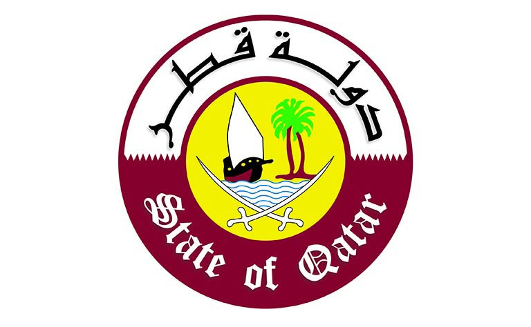 دولة قطر تدين التفجير المزدوج قرب مبنى البرلمان الأفغاني