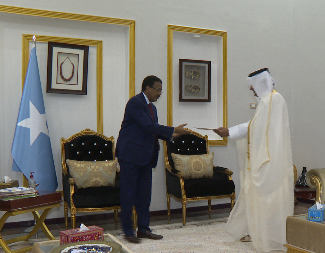 HH the Amir Sends Written Message to President of Somalia