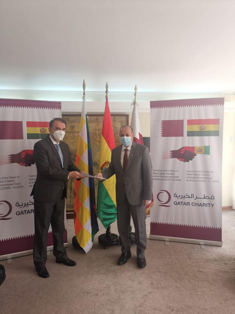 تسليم مساعدات طبية من دولة قطر إلى بوليفيا
