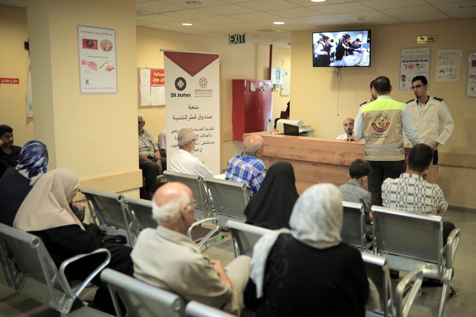 صندوق قطر للتنمية يغطي تكاليف 3,020 عملية وإجراء طبيا بمستشفى سانت جون للعيون بغزة