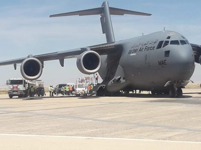 وصول طائرة قطرية تحمل مساعدات طبيّة عاجلة إلى تونس