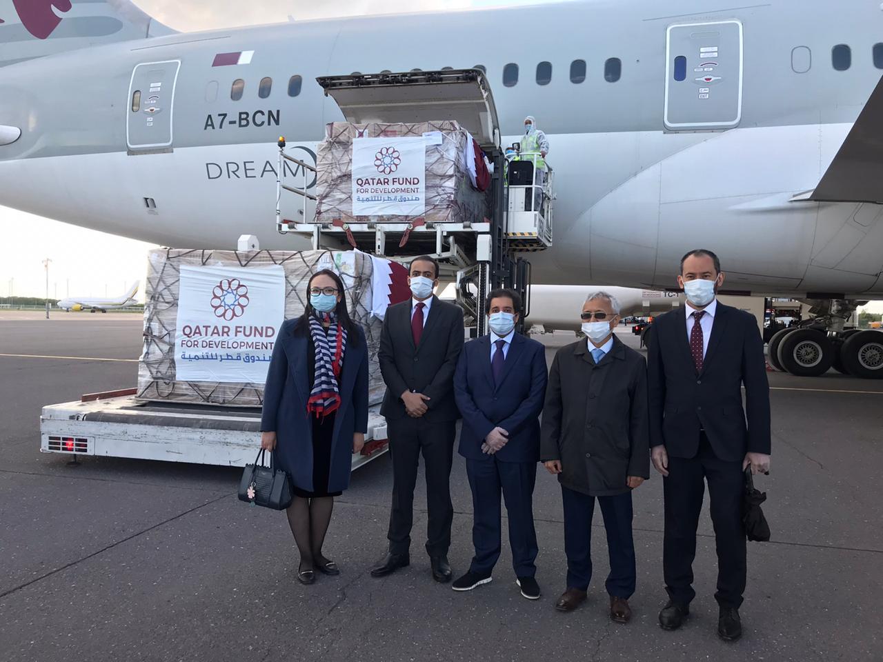 Qatar Sends Urgent Medical Assistance to Kazakhstan