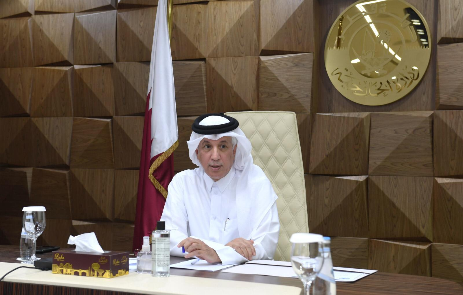 Qatar Participates in Virtual Ministerial Meeting of Least Developed Countries in New York