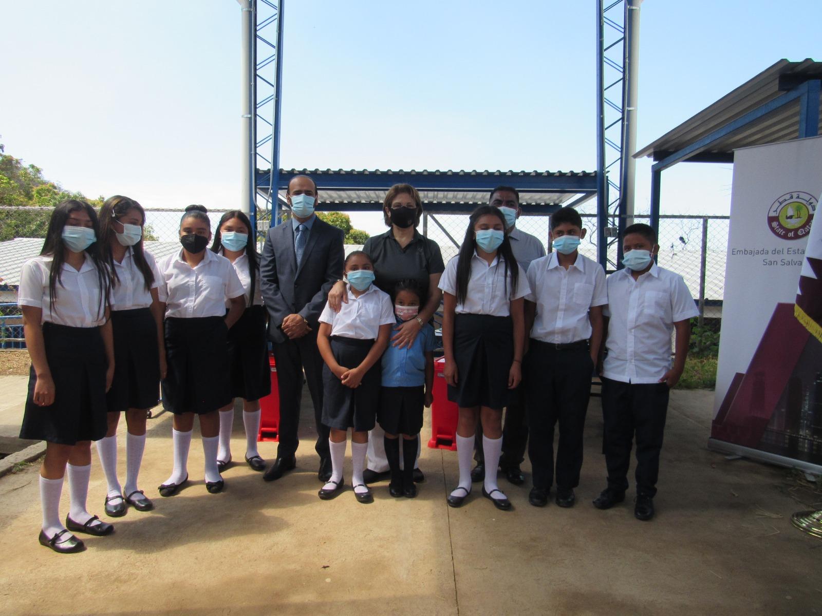 افتتاح مدرسة بالسلفادور بدعم من دولة قطر