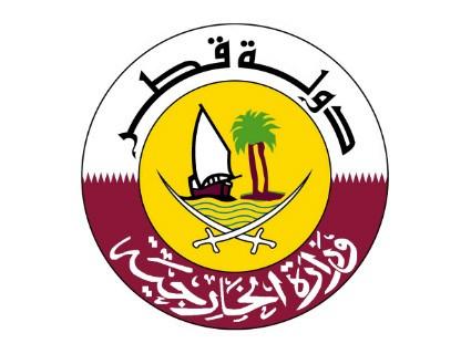 Qatar Condoles with Turkey on Prosecutor Loss