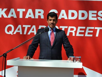 Qatar Street in Turkish City of Istanbul Inaugurated